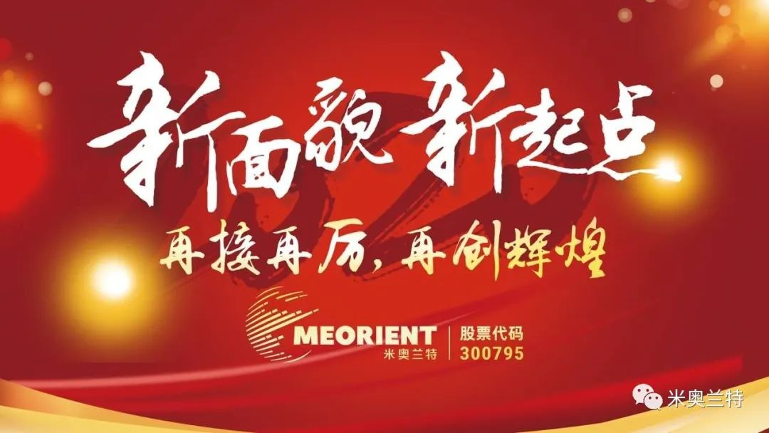 新面貌,新起点-上海新职场揭幕仪式
