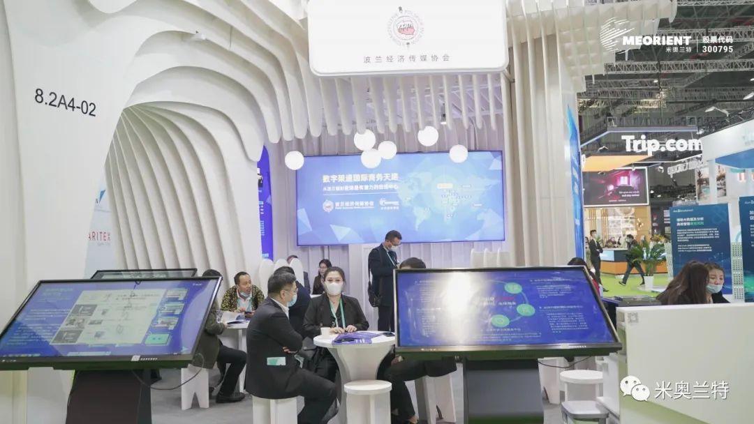 """进博会首日""""绿色""""展台惊艳亮相,TradeChina数字展览获好评"""