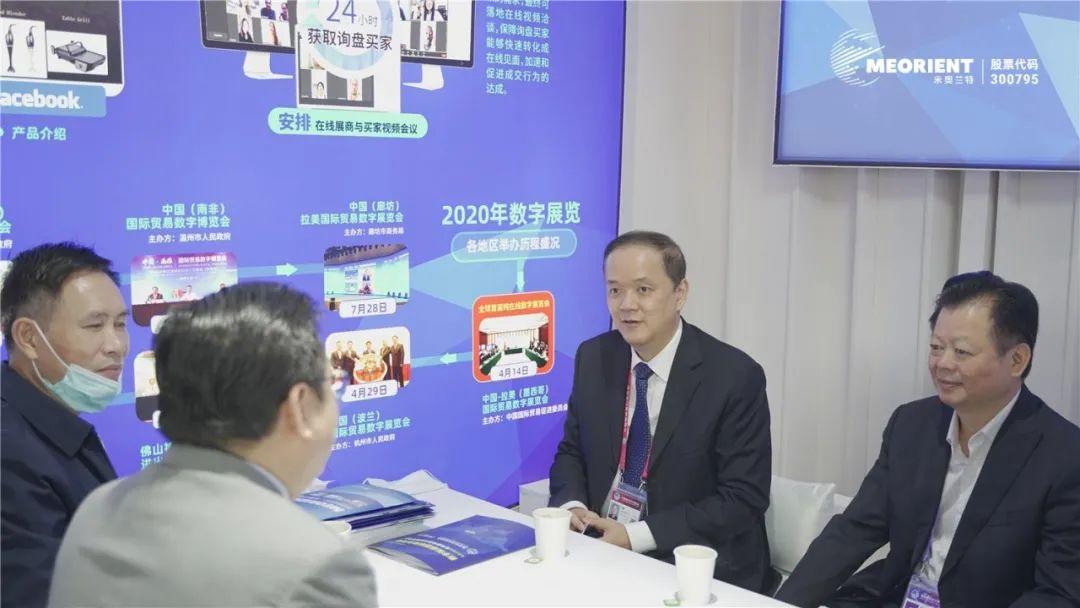 第三届进博会圆满落幕,数字展览获百家知名媒体报道