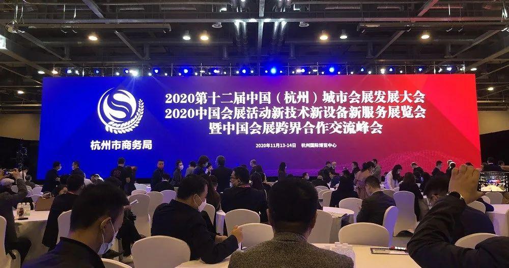 2020中国会展三新展今日开幕,会展业转型数字化迫在眉睫