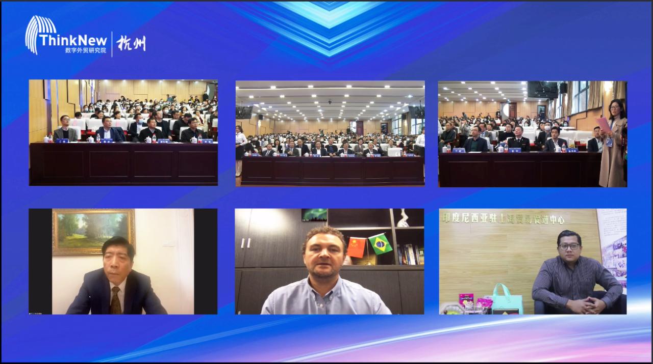 国际商报:发挥产业优势杭州成立数字外贸研究院