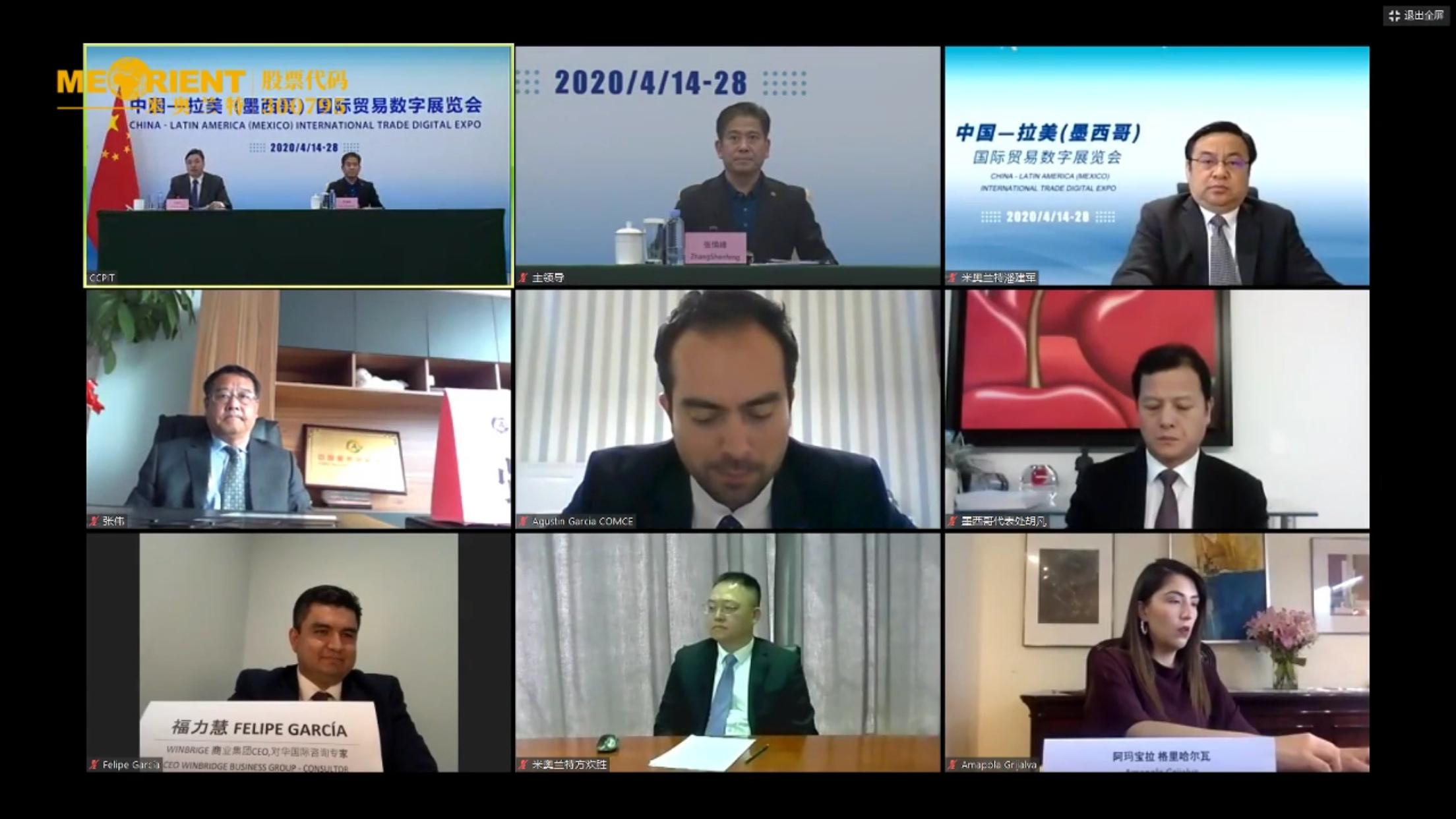 中国会展十大资讯,ag国际会