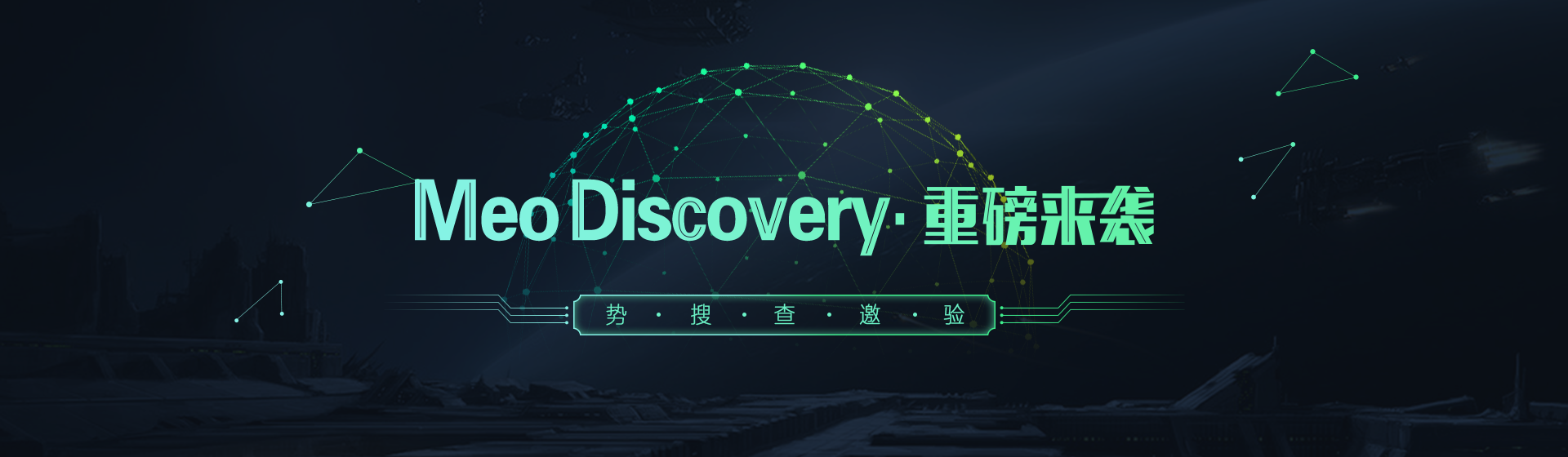 Meo  discovery