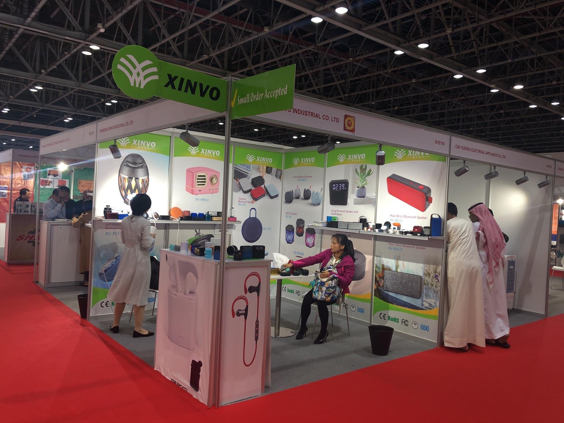 中國(阿聯酋)貿易博覽會 暨電子消費品展覽會