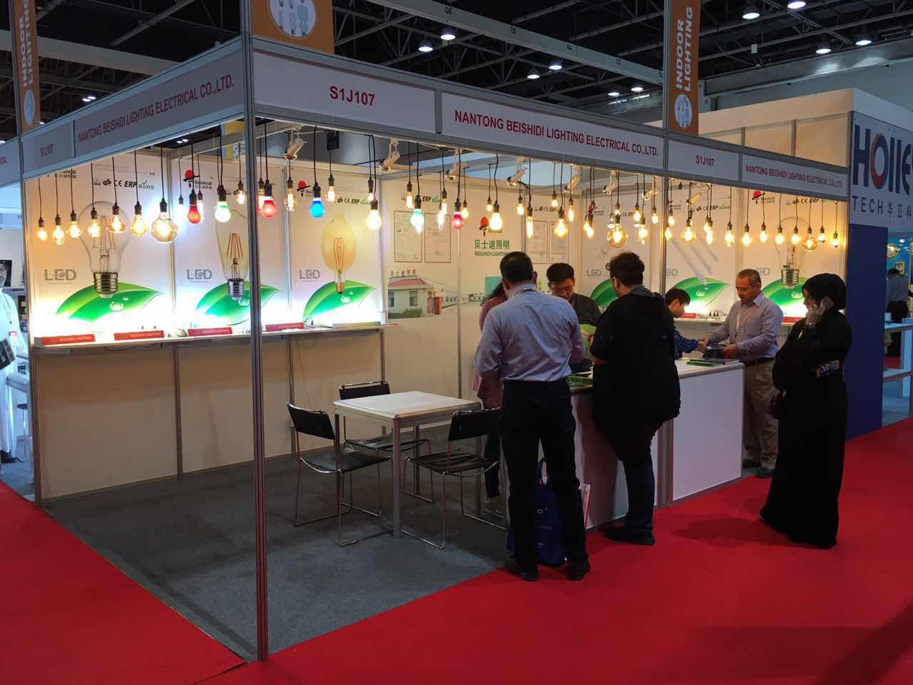 中国(阿联酋)贸易博览会 暨照明及灯饰展览会