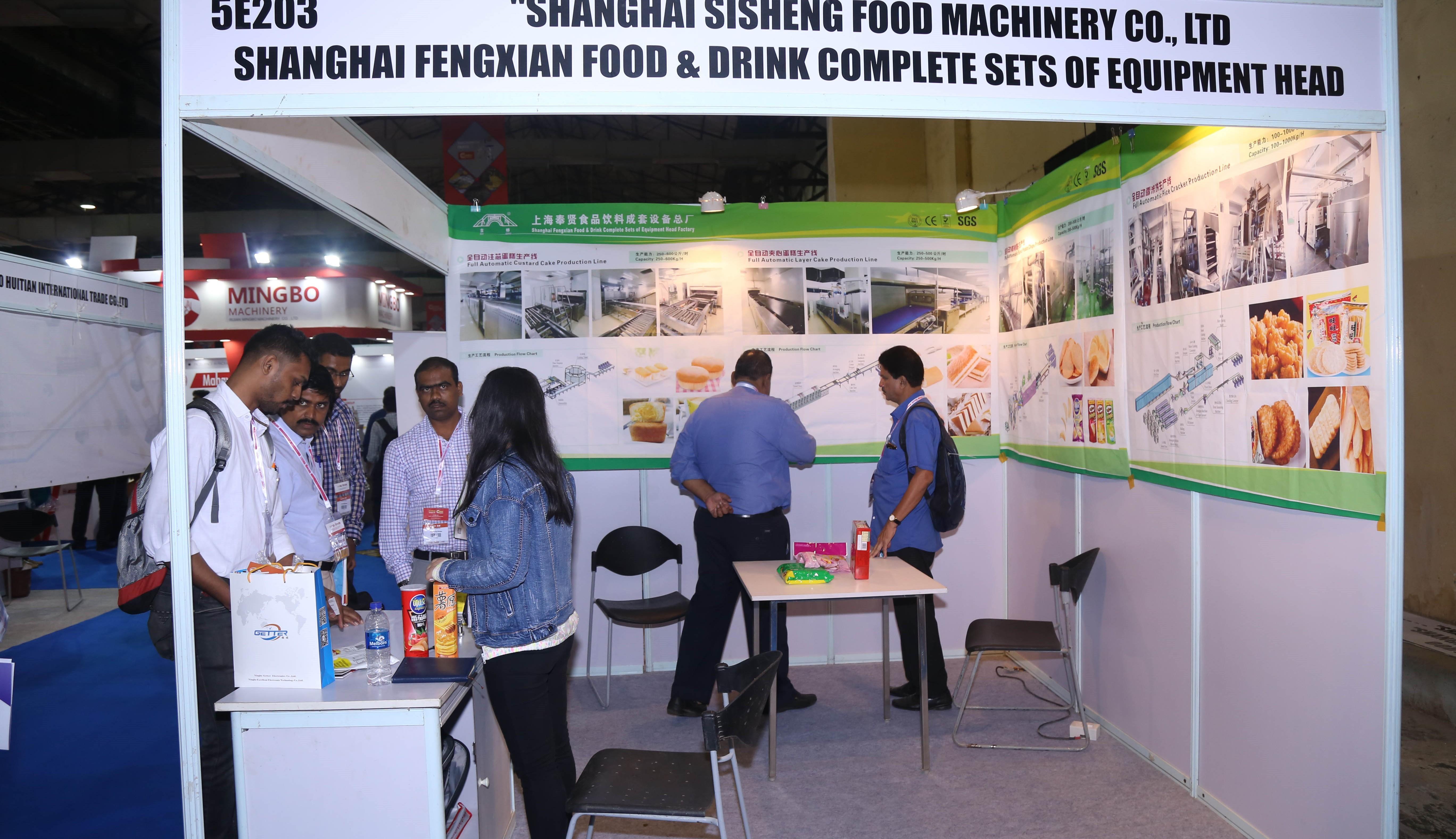 中国(印度)贸易博览会 暨食品及饮料展览会