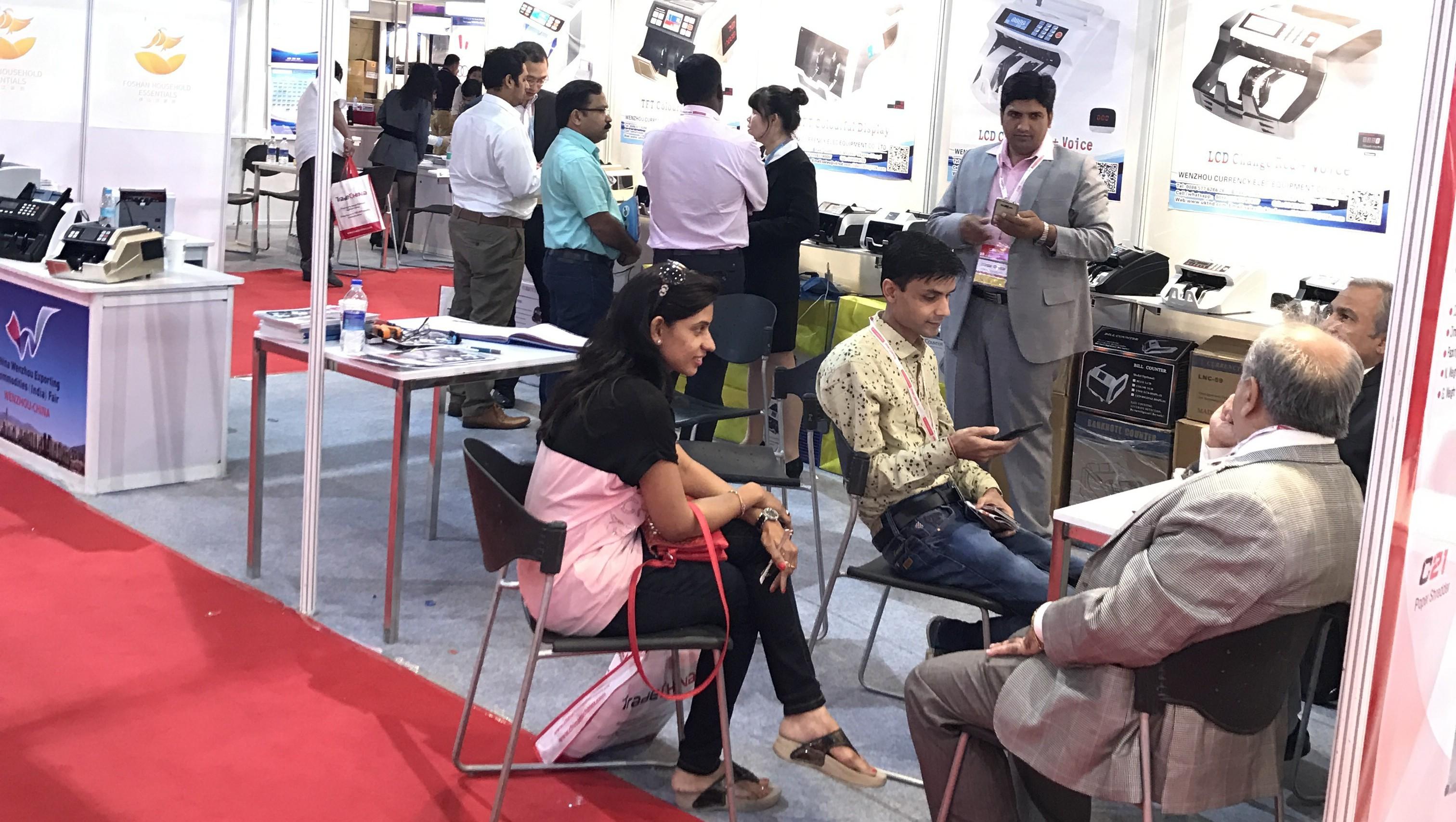中國(印度)貿易博覽會 暨電子消費品展覽會