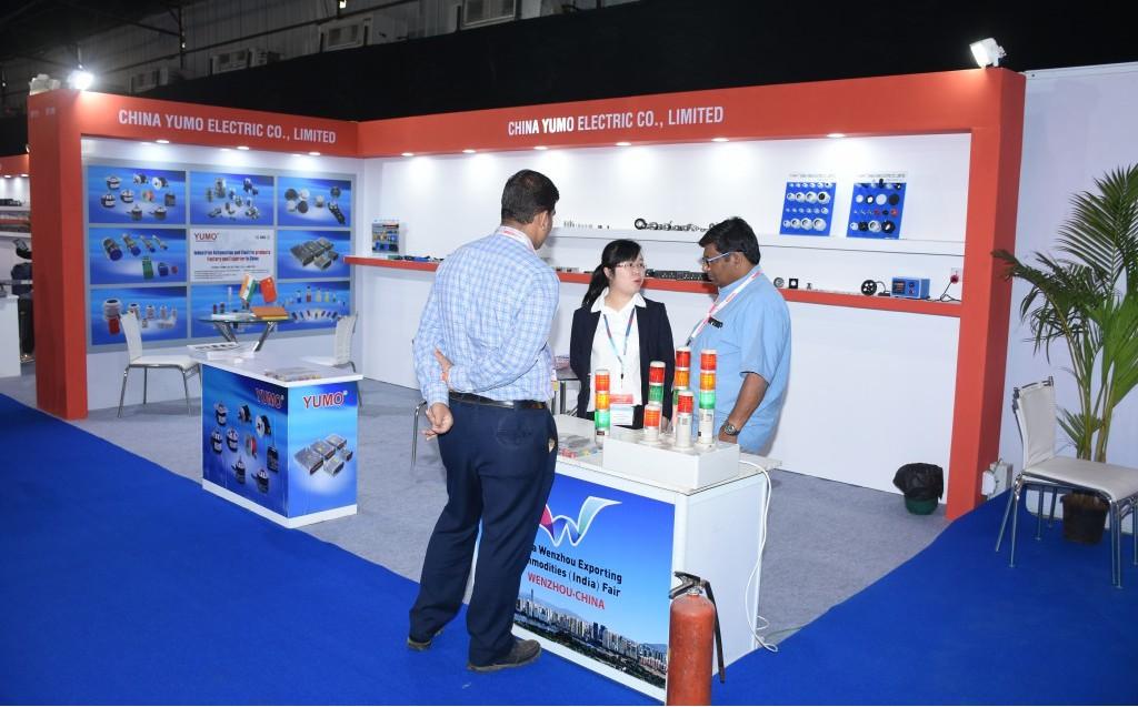 中国(印度)贸易博览会 暨电力电工及能源设备展览会
