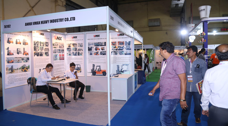 中国(印度)贸易博览会暨工业展览会