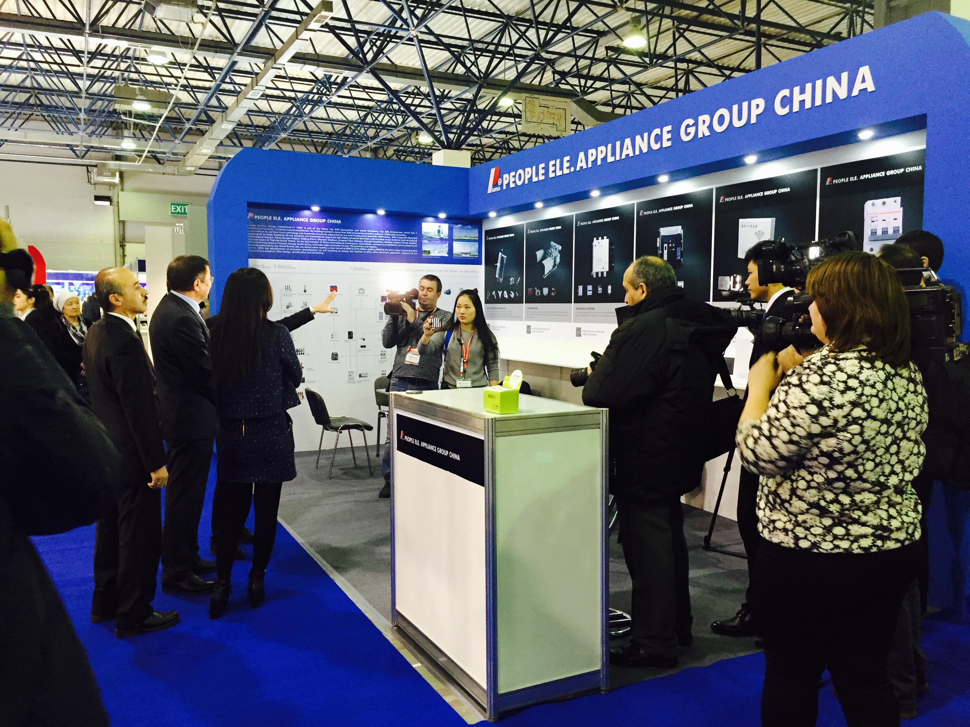 中國(哈薩克斯坦)貿易博覽會 暨電力電工及能源設備展覽會
