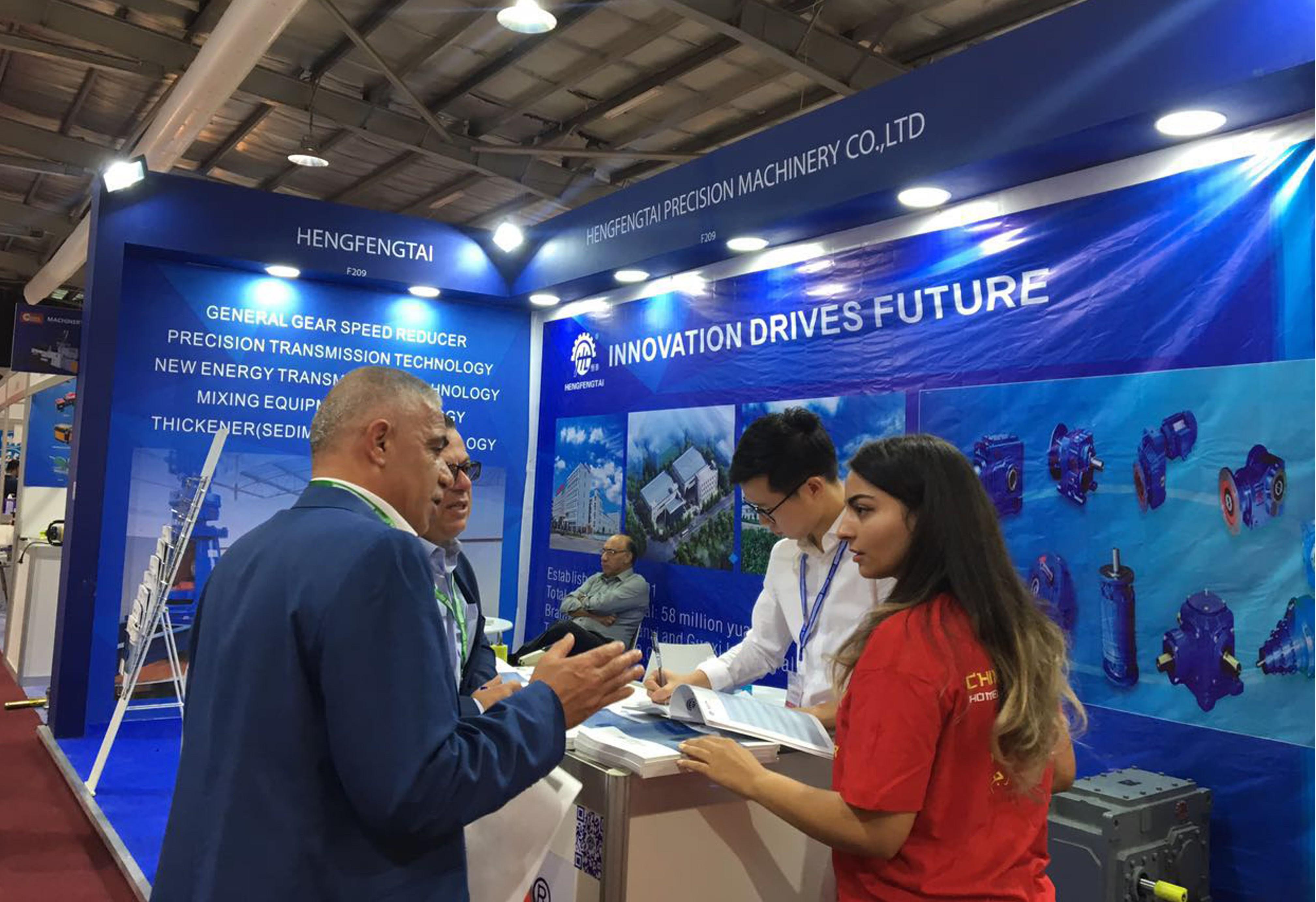 中國(約旦)貿易博覽會 暨工業機械展覽會