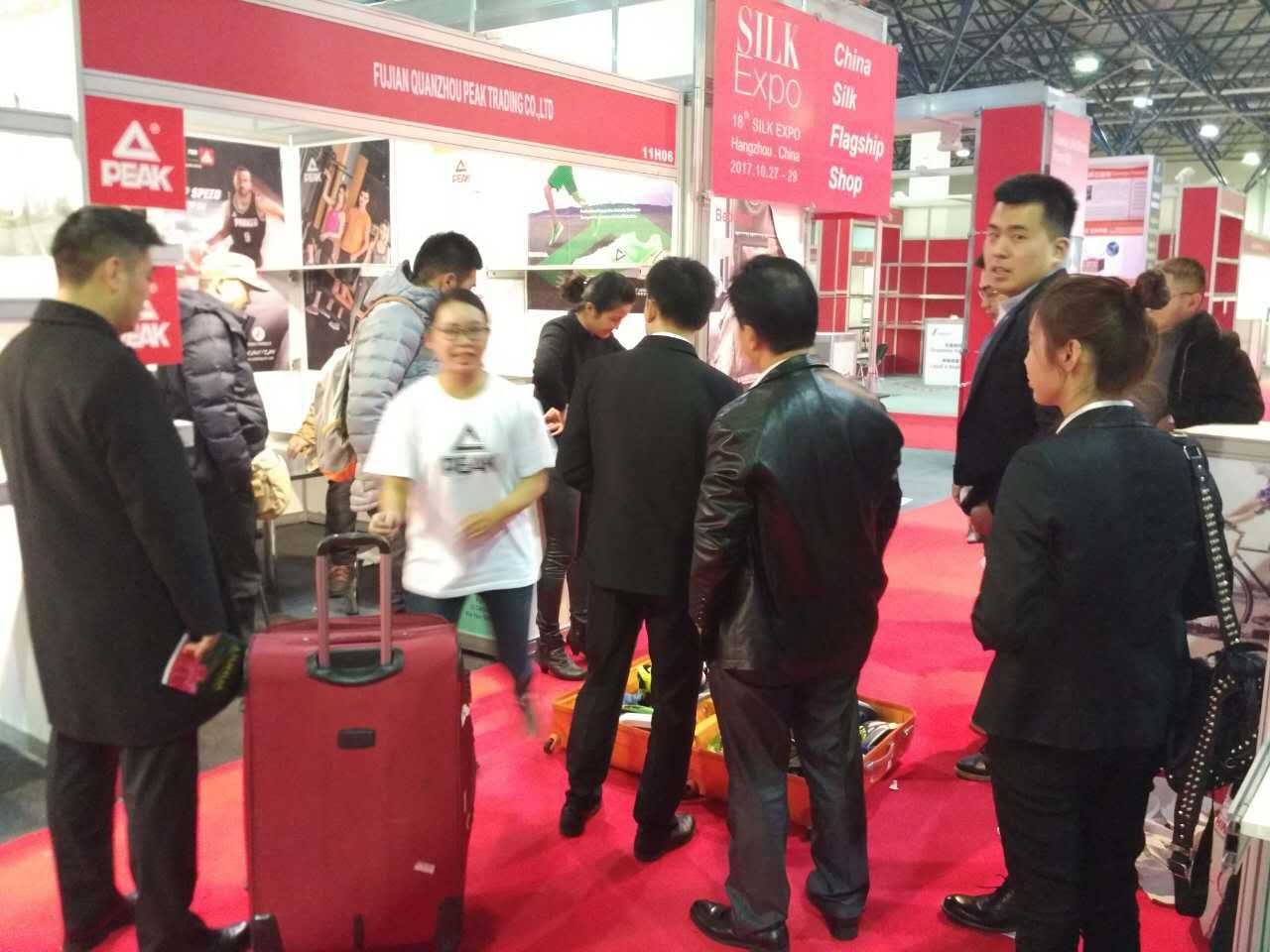 中國(哈薩克斯坦)貿易博覽會 暨家用紡織、服裝服飾、面輔料及箱包展覽會