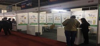 中国(巴西)食品加工与包装展览会