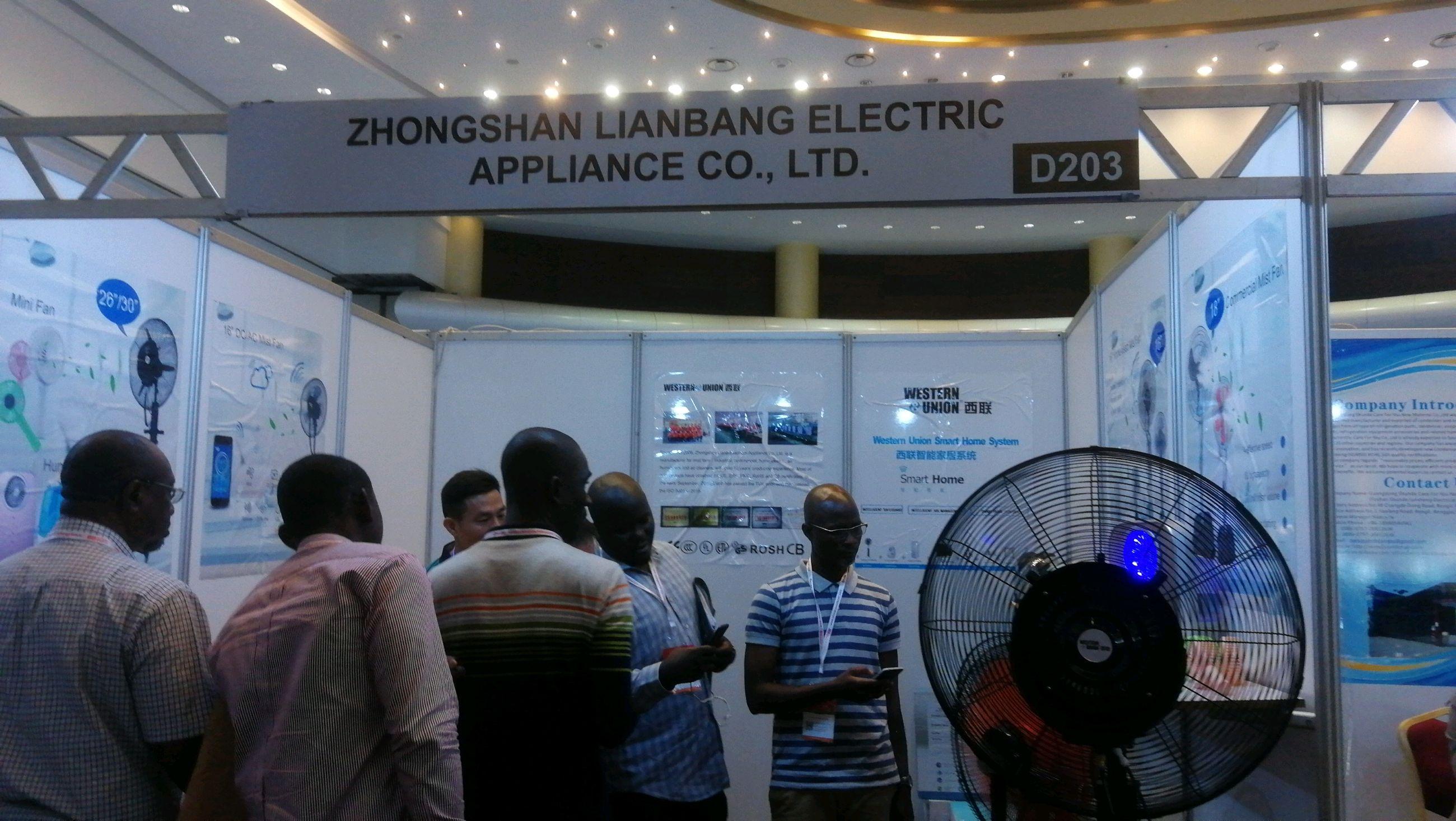 中國(尼日利亞)家用電器貿易博覽會