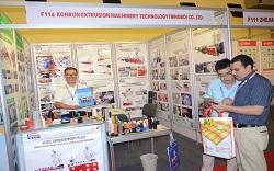 中国(埃及)塑料机械展览会