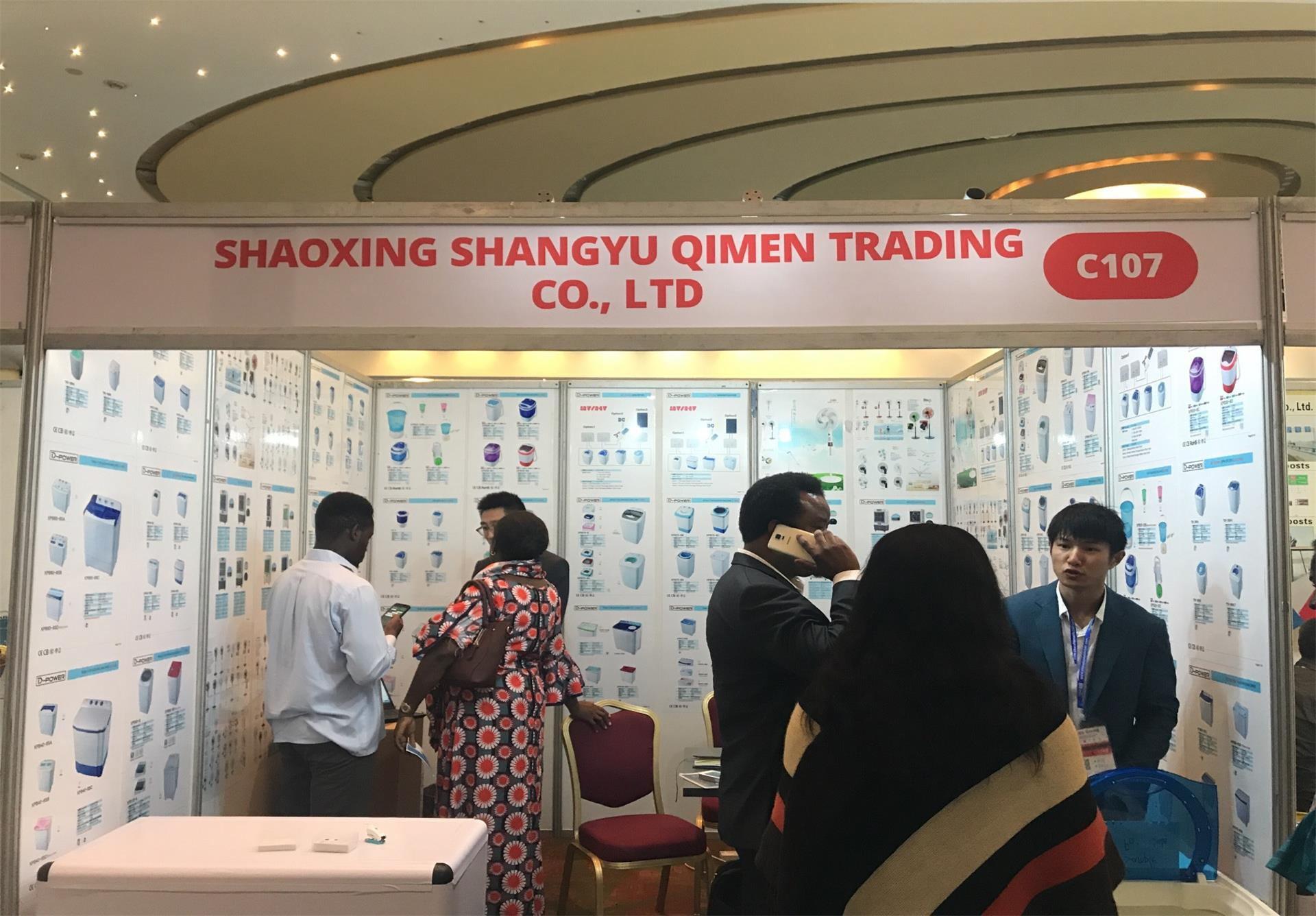 中國(尼日利亞)家居禮品及消費品博覽會