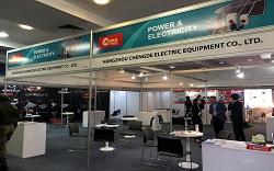 中国(肯尼亚)贸易博览会 暨电力电工及能源设备展览会