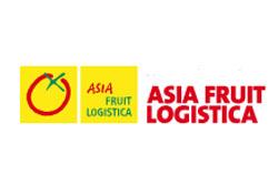 2021年新加坡果蔬展览会ASIA FRUIT LOGISTICA