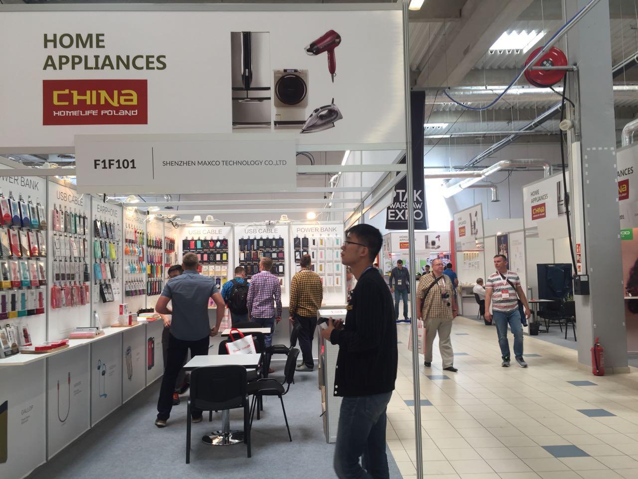 2018年中國(波蘭)貿易博覽會暨電子消費品展覽會