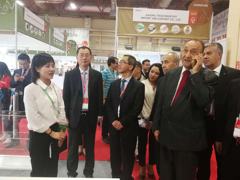中國(土耳其)電子消費品貿易博覽會