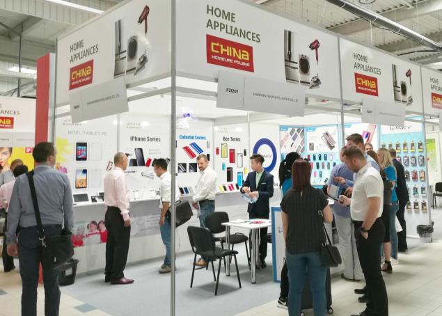 中國(波蘭) 電子消費品貿易博覽會