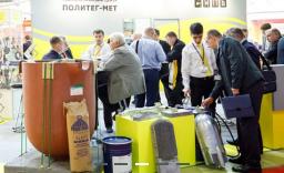 俄罗斯莫斯科管材展览会