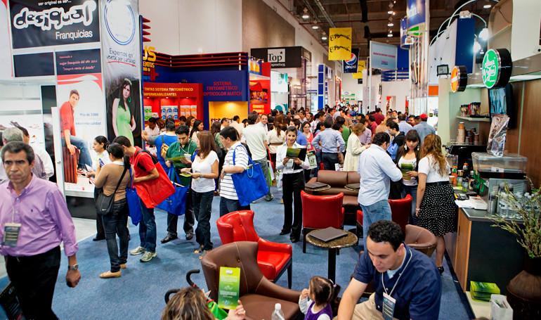 墨西哥瓜达拉哈拉食品展览会Alimentaria Mexico