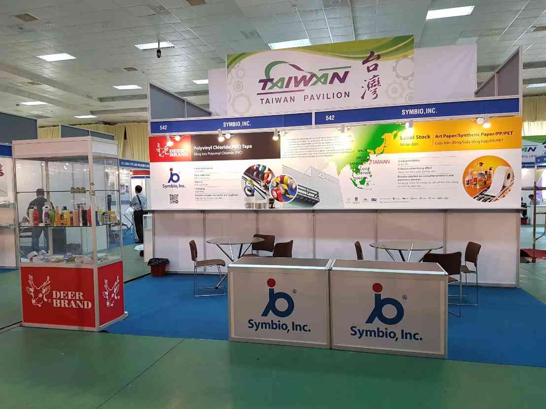 越南河内塑料橡胶展览会Hanoi Plas Vietnam