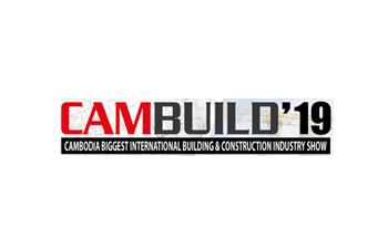 柬埔寨金边建材五金展览会CamBuild