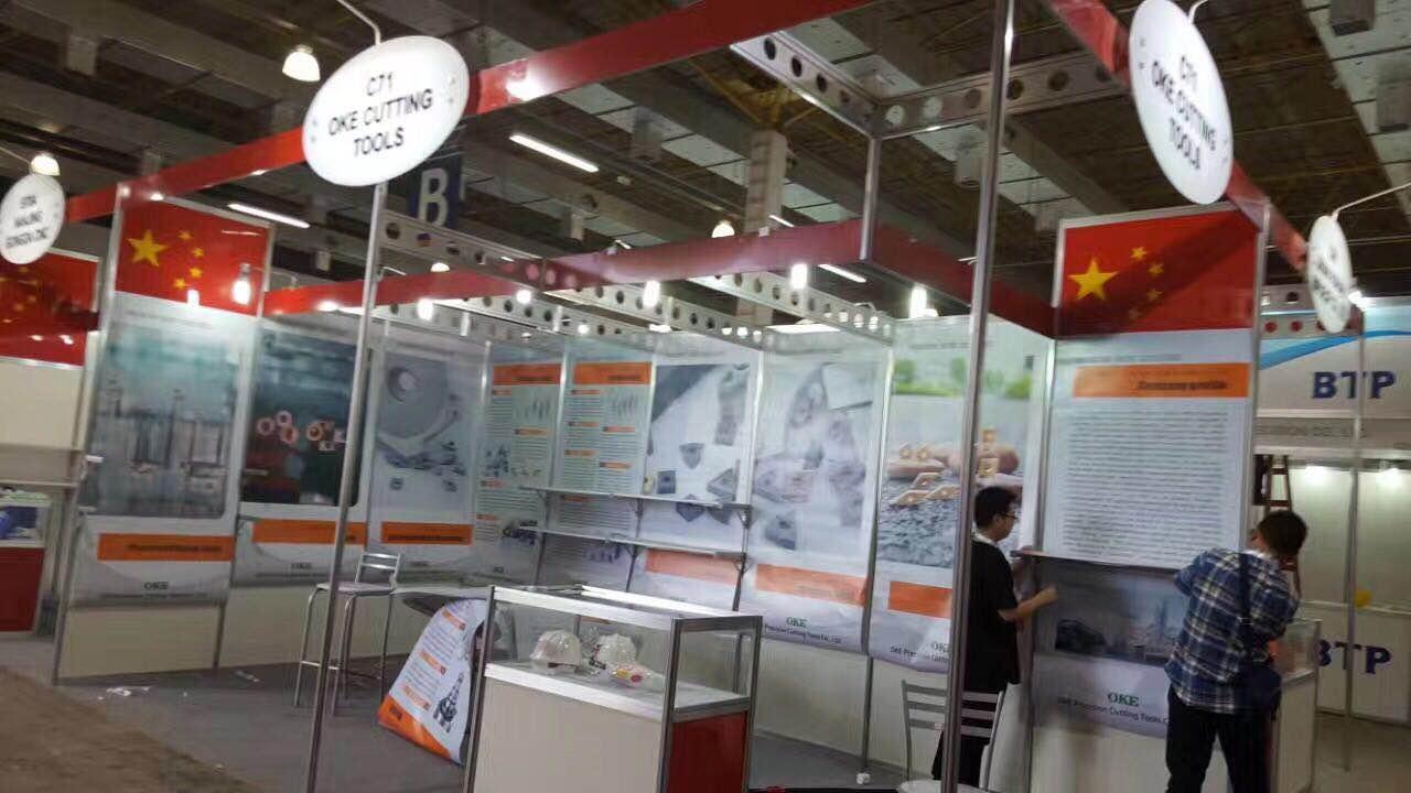 巴西圣保罗机械设备及机床展览会EXPOMAFE