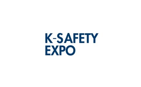 2021韩国首尔安全展览会